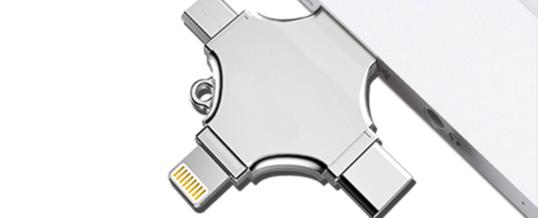 MrDISC präsentiert Multifunktionalen USB Stick