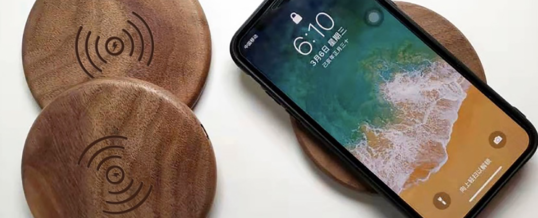 MRDISC stellt vor: Wireless Charger Wood Nussbaum