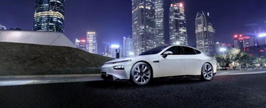 Xpeng Motors setzt Konnektivitätstechnologie von RTI in Elektroauto ein