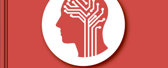 """Handbuch """"Künstliche Intelligenz"""" ab sofort verfügbar"""