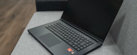 SCHENKER VIA 15: Effizientes Langläufer-Notebook auf AMD-Basis