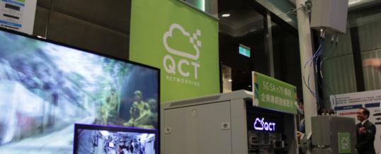 """QCT und Partner gründen 5G-Koallition """"5G Tainan Team"""""""