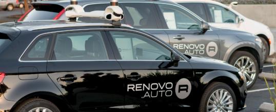 Automobil-SW-Company Renovo setzt auf Parasoft