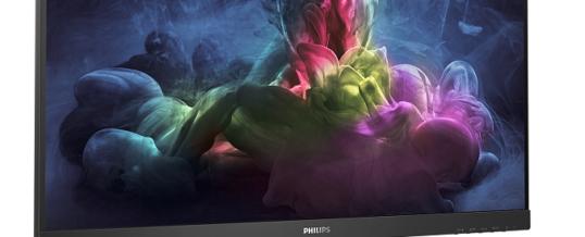 So geht Entertainment: Zwei neue PC-Gaming-Monitore für die Philips E-Line