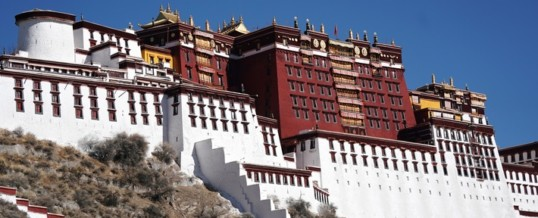 Ein ökologisches, offenes, vermittelndes und bewahrendes Tibet heißt Sie willkommen